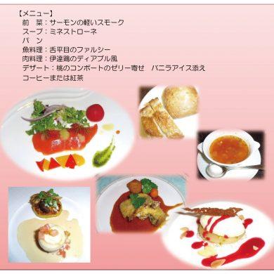 テーブルマナー演習(メニュー)